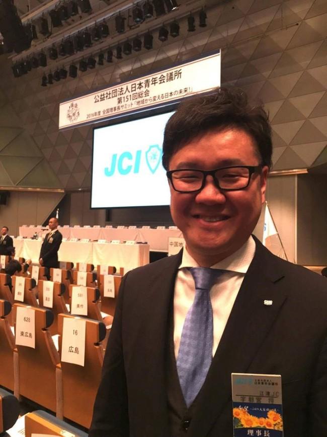 日本総会n