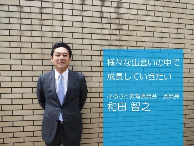 メンバー紹介】合同会社いわみビ...