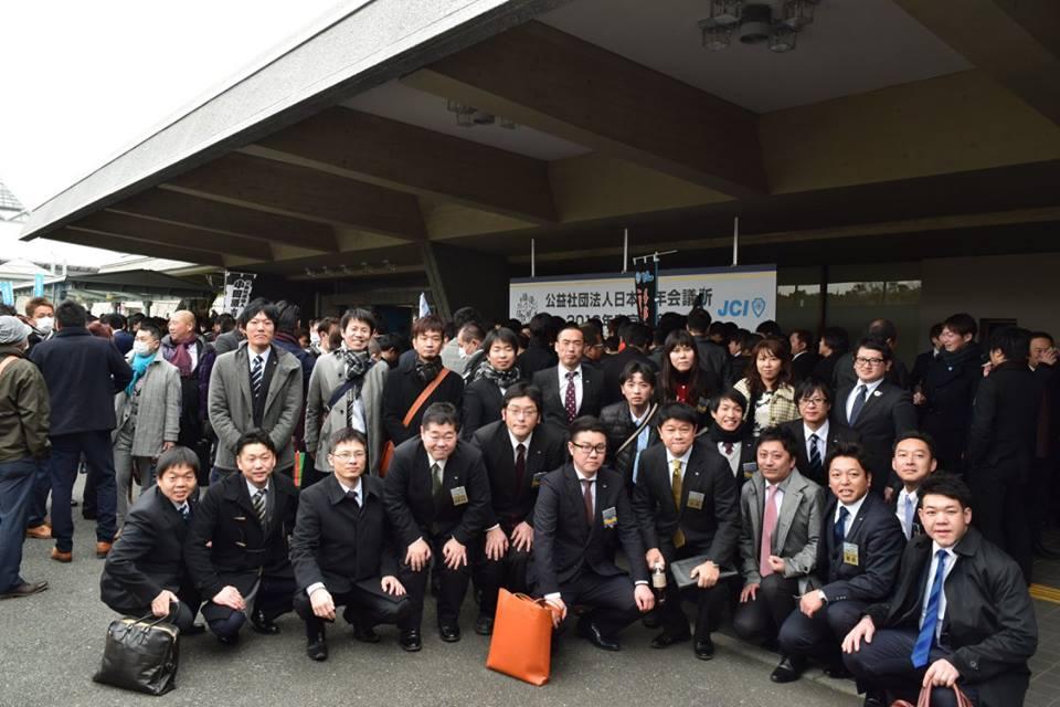 京都会議 集合写真