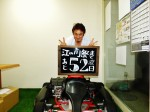 D52佐々木孝久氏