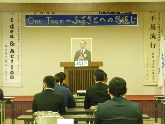 2月例会「One Team ~ふるさとへの恩返し~」報告