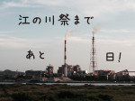【11日前】日本製紙