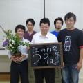 【29日前】外貨流入委員会