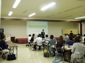 ブランディング大会議①