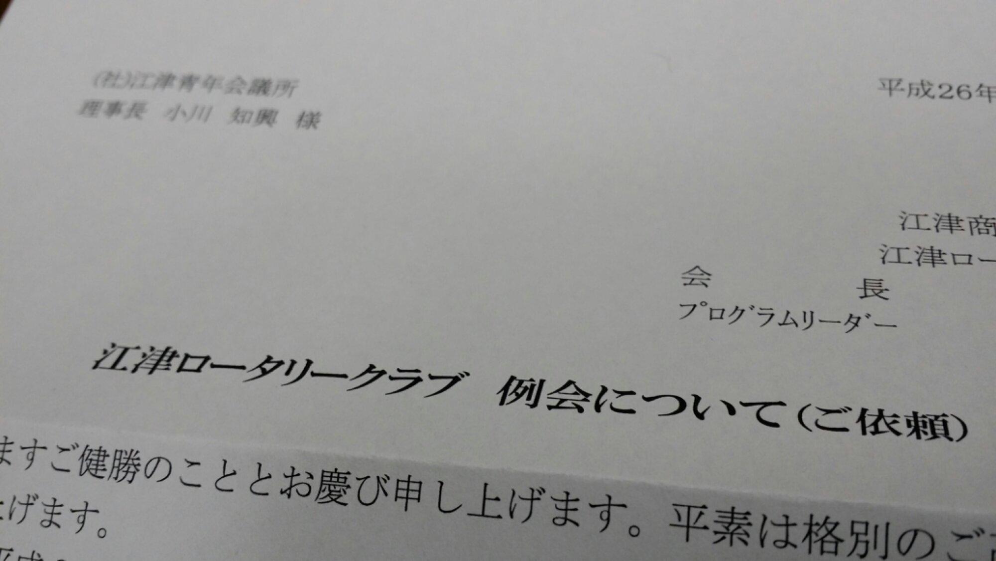 20140116_183807.jpg