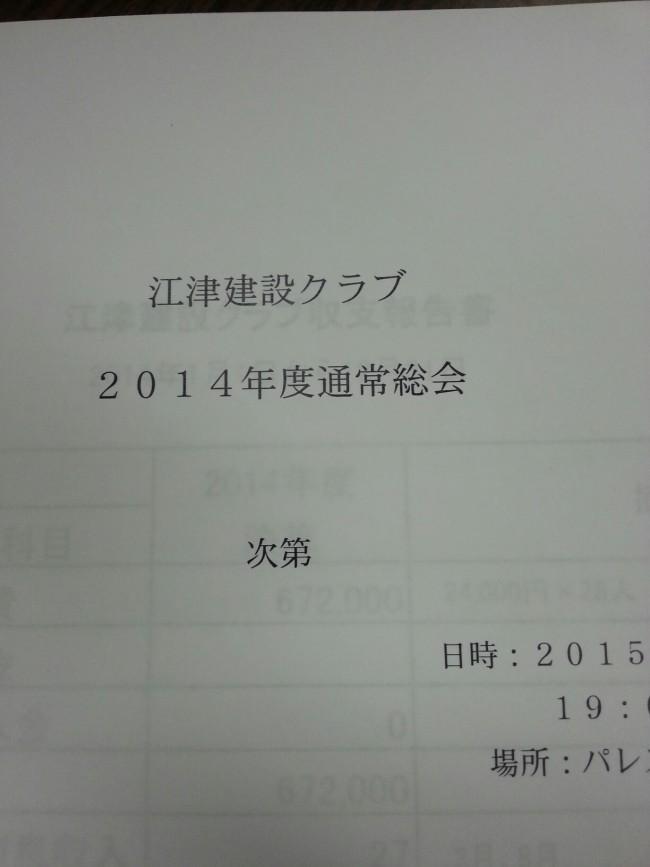 20150227_220036.jpg
